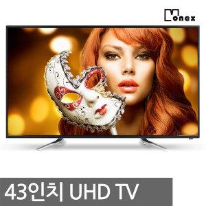 UHDTV 43인치 4K 티비 텔레비젼 LED TV 모니터 LG패널