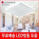 100%국산플리커프리 LED방등 실크 방등50w