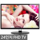 24인치TV 중소기업TV 티비 LEDTV 모니터 풀HD 무결점m