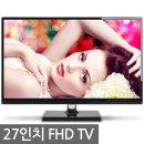 27인치TV 텔레비전 티브이 LED TV 모니터 삼성패널S