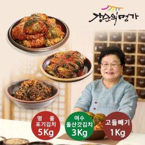 강순의명가 명품 김치 3종세트 (포기5kg+갓3kg+고들빼