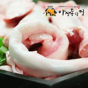 곡물먹인 소의 스지(소힘줄) 500g/곰국/사골/도가니