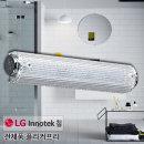 100%국산LG이노텍칩 LED욕실등 방습터널프리즘2등 20w