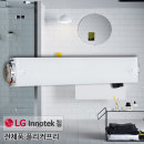 100%국산LG이노텍칩 LED욕실등 방습화이트사각2등 20w