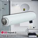 100%국산LG이노텍칩 LED욕실등 방습화이트터널2등 20w