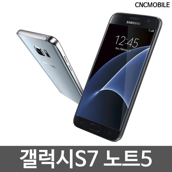갤럭시 S7 노트5 중고 공기계 중고폰 핸드폰