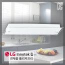 100%국산플리커프리 LED주방등 실크 주방등15w