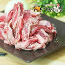 곡물먹인 소 갈비살 500g/ 늑간살/ 소고기/ 구이용