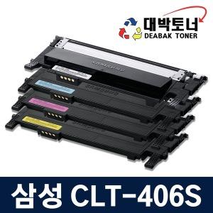 재생토너 CLT-K406S CLP360 362 CLX3300 SL-C412 462