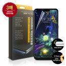 LG V50 ThinQ 하이브리드 풀커버 액정보호필름