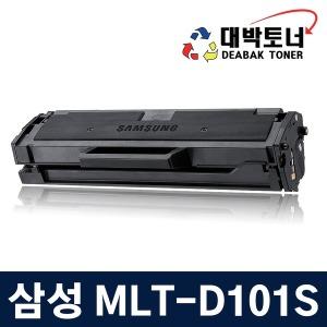 MLT-D101S ML2160 ML2164 ML2165 2168 SCX3400 3405F