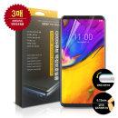 LG V35 ThinQ 하이브리드 풀커버 액정보호필름