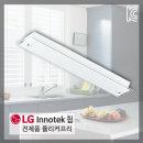 100%국산플리커프리 LED주방등 실크 주방등25w