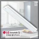 100%국산플리커프리 LED주방등 실크 주방등30w