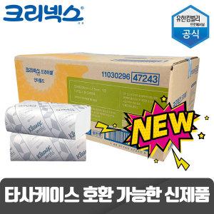 유한킴벌리 드라이셀 핸드타올/핸드타월/페이퍼