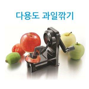 다용도 과일 깎기 멀티필러 감 사과 배 껍질깎는 기계