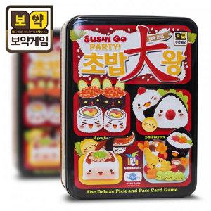 생각투자 보약게임 Sushi Go Party 초밥대왕 한글판