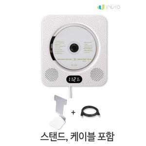 WM-01BT 벽걸이용 풀셋 CD DVD플레이어 거치대+케이블