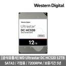 (공식유통사)WD Ultrastar DC HC520 12T SATA/5년보증