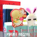 수험생닷컴 5P캐릭터책갈피 5개한세트 북마크 북클립