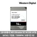 (공식유통사)WD Ultrastar DC HC530 14TB SATA5년보증