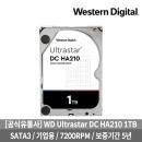 (공식유통사)WD Ultrastar DC HA210 1TB /3.5HDD/SATA