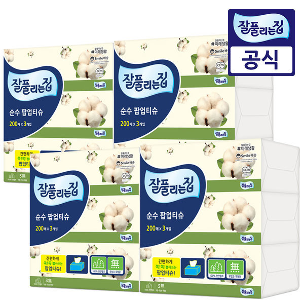 잘풀리는집 순수 팝업티슈200매3입4팩(총12개) /리필
