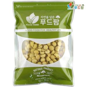 햇 마카다미아 300g(호주산정품) 무료배송
