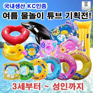 유아아동 보행기튜브 물놀이 대형 돌고래 수영 튜브