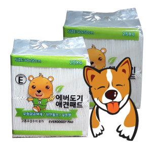 애견패드 200매/300매/대형패드/ 강아지패드