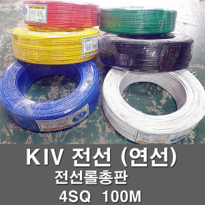 KIV 전선 HKIV케이블 비닐절연 4SQ 1롤판매 100M 전기