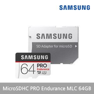 삼성 마이크로SD카드 PRO Endurance 64GB 블랙박스 MLC