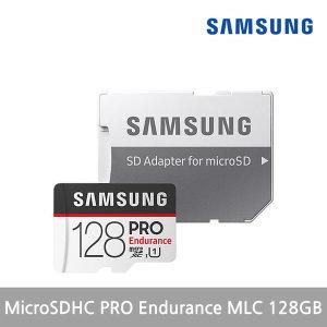 삼성 마이크로SD카드 PRO Endurance 128GB 블랙박스