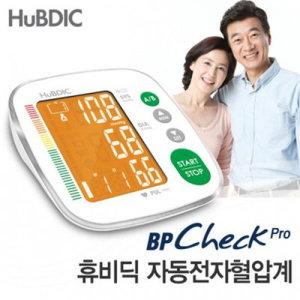 휴비딕 비피첵프로 자동 전자 혈압계 HBP-1510
