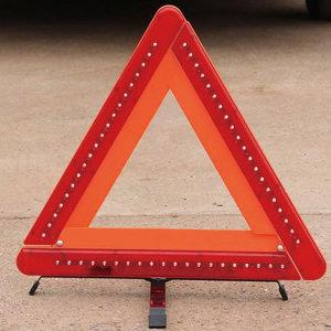 LED안전삼각대 안전삼각대 비상용품