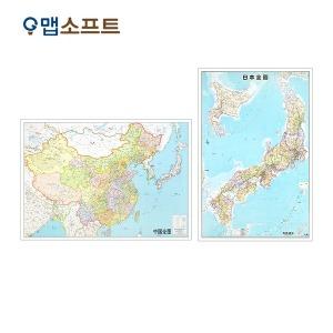 중국 일본 지도 대형 코팅형 전도