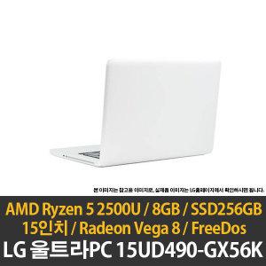 W_LG 울트라PC 15UD490-GX56K 라이젠5 탑재