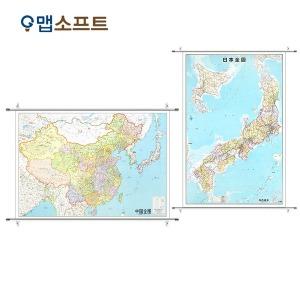 중국 일본 지도 대형 코팅족자형 전도