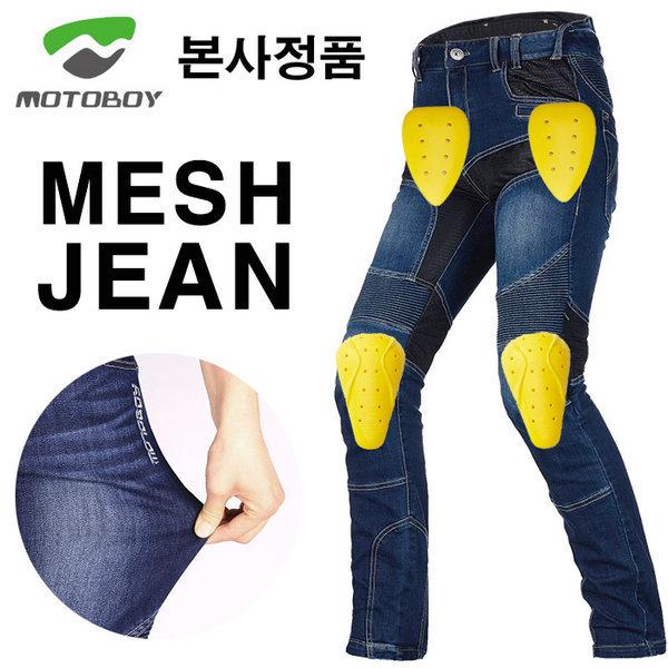 본사정품3D 메쉬 오토바이청바지 바이크팬츠 라이딩진