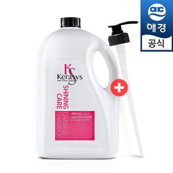 케라시스 데미지 대용량 샴푸 4000ml +펌프증정