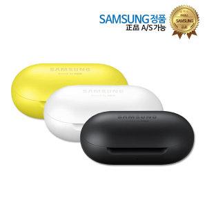 삼성정품 갤럭시버즈충전케이스 이어폰미포함 3종택1