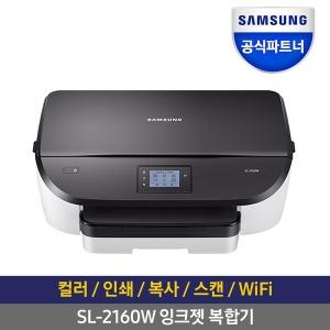 SL-J2160W 잉크젯복합기 컬러/인쇄/복사/스캔/WiFi