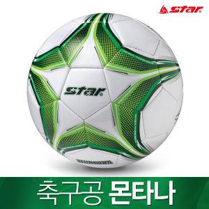 스타스포츠  축구공 몬타나 5호 (SB895)