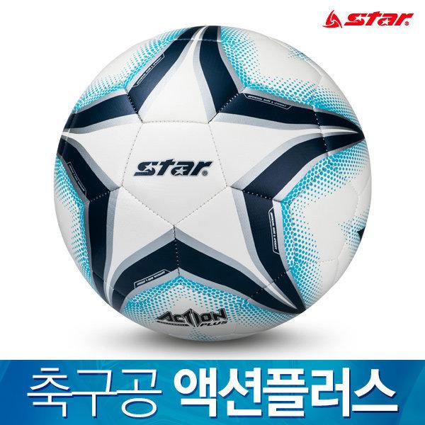 스타스포츠  축구공 액션플러스 5호 (SB675P)
