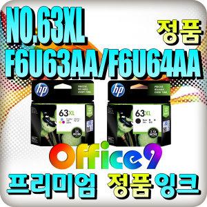 HP NO.63XL 정품잉크 F6U63AA F6U64aa Deskjet 1112