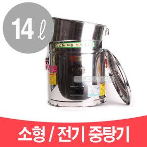 한양금속 코드형 전기 중탕기 업소용 워머기/소형