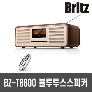 BZ-T8800 진공관 블루투스 오디오 스피커 CD플레이어