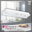 100%국산플리커프리 LED주방등 플라워 주방등15w
