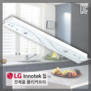 100%국산플리커프리 LED주방등 플라워 주방등30w
