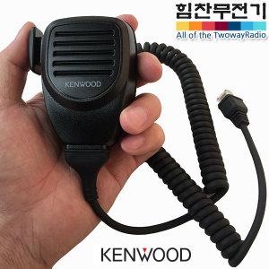 KMC-30 켄우드 정품 차량용 마이크 TK-7360 TK-8360